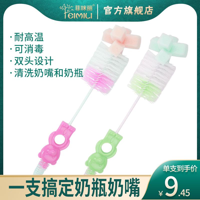 Детские бутылочки / Аксессуары для бутылочек Артикул 612252008189