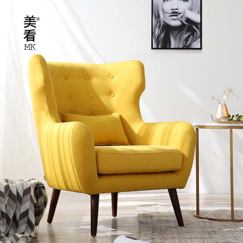 北欧布艺单人沙发椅阳台休闲椅卧室美式可靠头老虎椅客厅懒人沙发