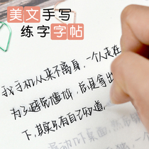 小楷手写真迹励志摆台案头铭座右铭曾国藩办公室书法自律字画挂画