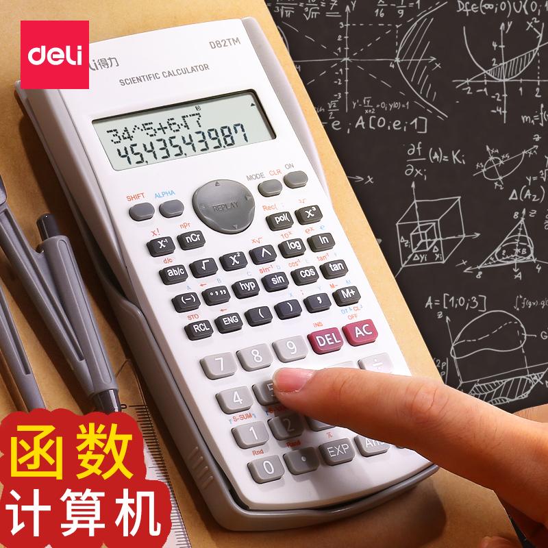 Калькуляторы Артикул 592939998484