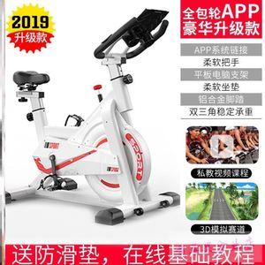 领10元券购买家用静音动感单车有氧运动脚踏车