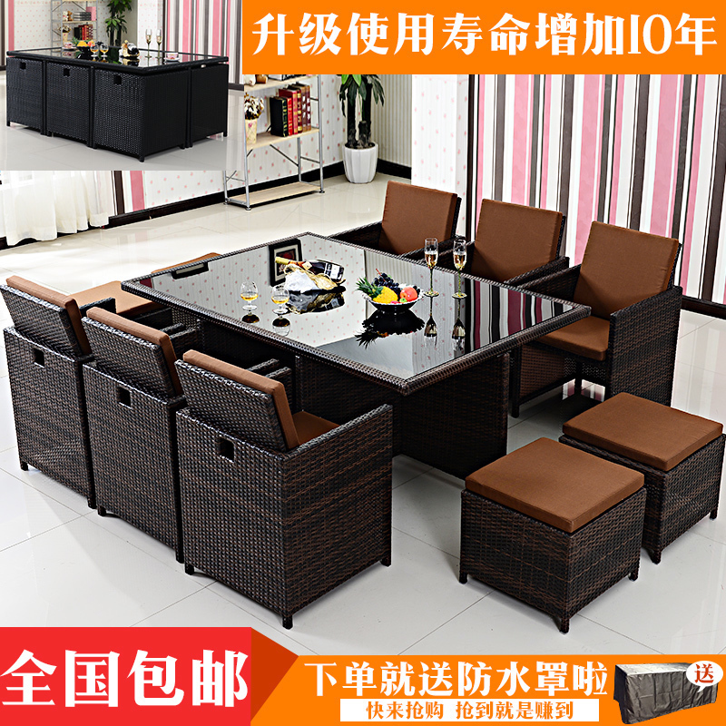 户外家具阳台桌椅藤椅茶几五件套花园藤编桌椅仿藤椅创意休闲桌椅