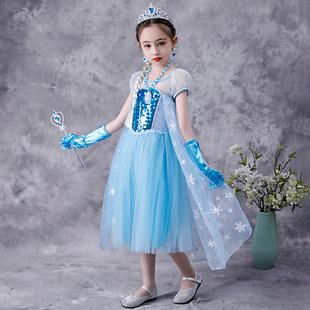 冰雪奇缘爱莎公主女童连衣裙爱沙儿童春装新款春秋夏装艾沙公主裙