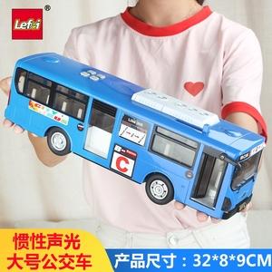 儿童公交车玩具大号开门3-6周岁男孩公共汽车模型仿真宝宝巴士车