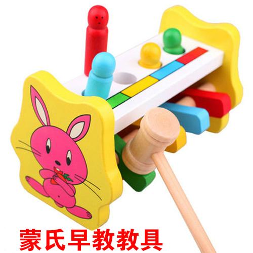 Бесплатная доставка ребенок монгольский клан обучения в раннем возрасте учить инструмент мудрость стучать борьба тайвань борьба таблицы стучать мяч удар листовки головоломка игрушка