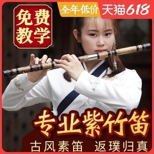 专业笛子紫竹初学零基础入门f高档演奏高档考级一节古风g横笛乐器
