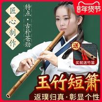 黄玉竹萧乐器专业演奏初学大人儿童精制高等刑箫整节GF调八孔洞箫