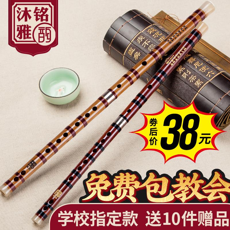 专业笛子初学苦竹笛精制儿童g零基础学生演奏高级f古风横玉笛乐器