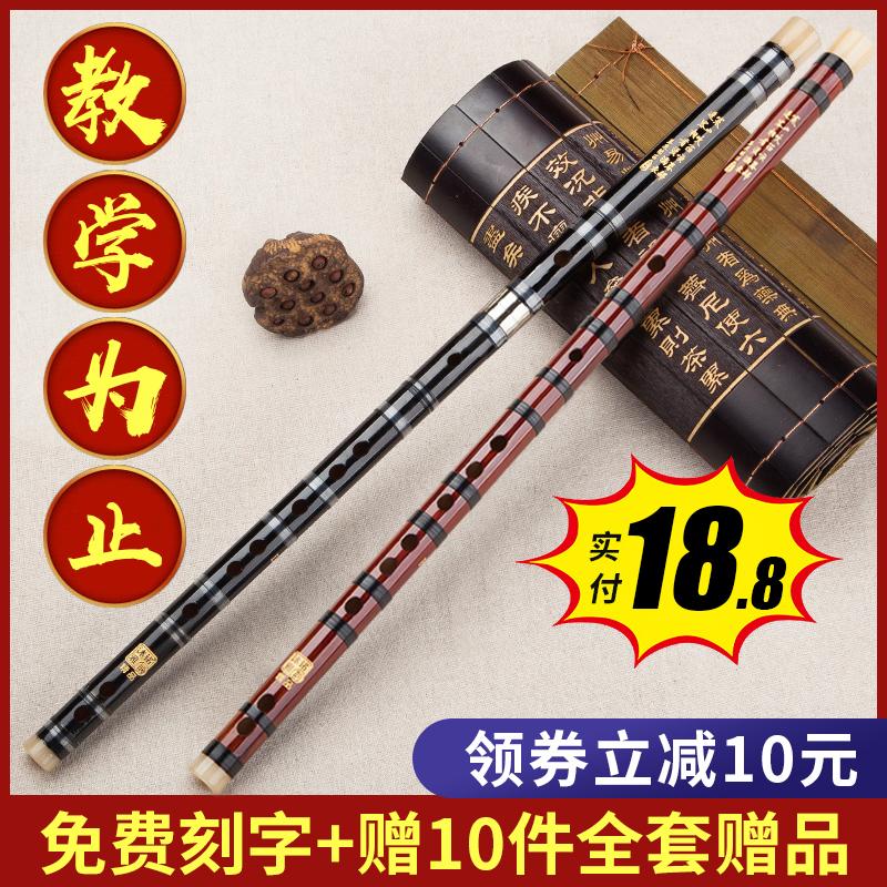 专业笛子初学竹笛儿童零基础入门f高档演奏十大品牌古风g横笛乐器