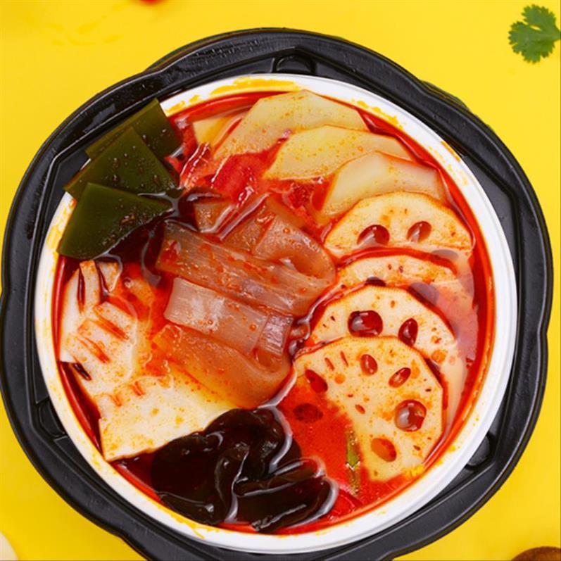 海底打捞网红即食懒人番茄牛腩嗨锅11-30新券