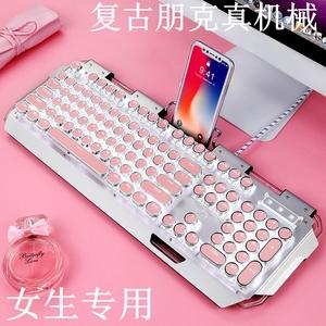 粉色少女心机械键盘青轴朋克复古游戏笔记本电脑外接网红女生专用