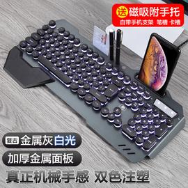 真机械手感复古牧马人电脑笔记本台式电竞游戏金属键盘白光加重CF