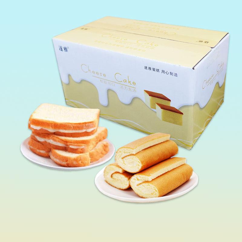 11月30日最新优惠遂雅瑞士卷蛋糕整箱装早餐纯蛋糕美食糕点休闲零食品小吃网红面包