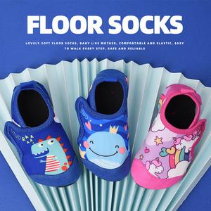 儿童地板袜鞋男宝宝室内防滑软底学步隔凉袜子鞋婴儿女早教袜套