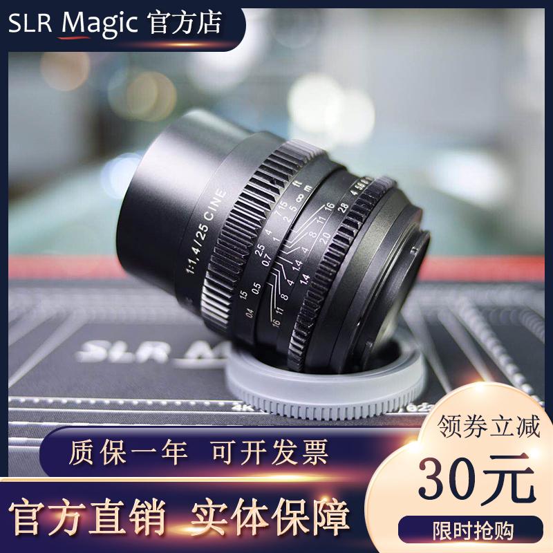 slr magic25mmf1.4广角镜头超大光圈全画幅镜头定焦镜头e卡口镜头