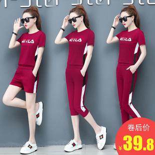 2019夏季运动套装女新款韩版时尚圆领短袖短裤洋气t恤休闲两件套