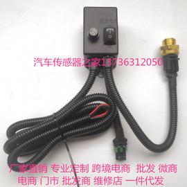 专业配套厂家搅拌车液压油散热器温控开关油温感应塞电子扇接线盒