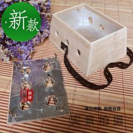 盒卡扣加厚竹制灸盒孔孔孔孔孔單孔溫灸盒竹盒按摩溫熏調理器配件圖片