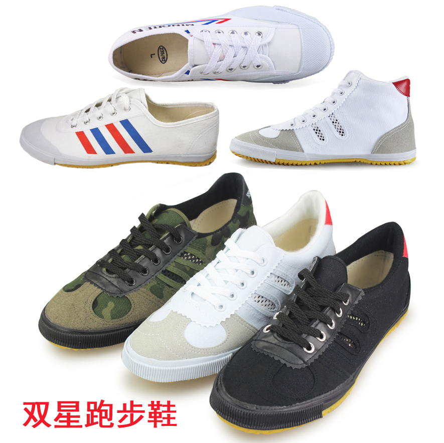 双星正品运动鞋 平底足球鞋全能鞋训练鞋 双星排球鞋田径鞋男女鞋