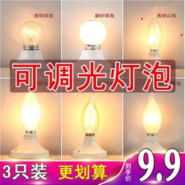 调光台灯触摸可调亮度暖光e27e14灯泡老式灯泡25w40w钨丝白炽灯泡图片