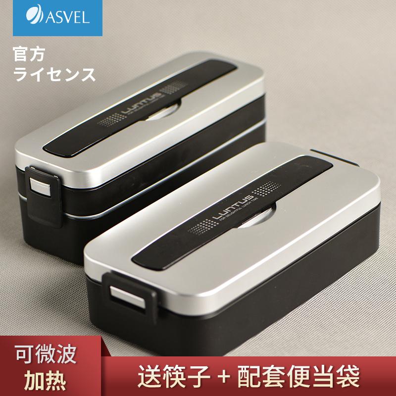 日本asvel成人便当盒可微波 上班带饭减脂餐盒分格健身减肥餐饭盒