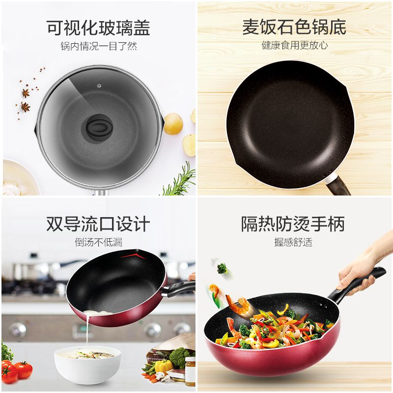 Midea Maifan stone non stick pan frying pan electromagnetic oven non stick pan domestic gas stove is suitable for special frying pan