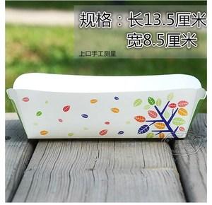 领5元券购买免折薯条船纸盒子鸡块拉丝小船盒