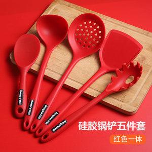 拜格不粘锅专用锅铲汤勺炒勺煎铲饭勺套装硅胶铲子耐高温炒菜家用