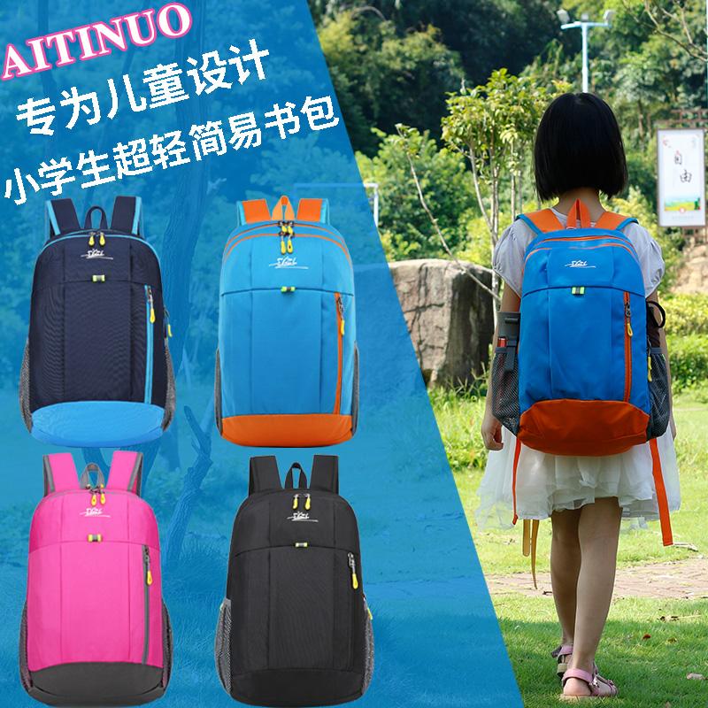 超轻书包小学生女孩1-3-4-6年级轻便防水男生双肩包简易儿童背包