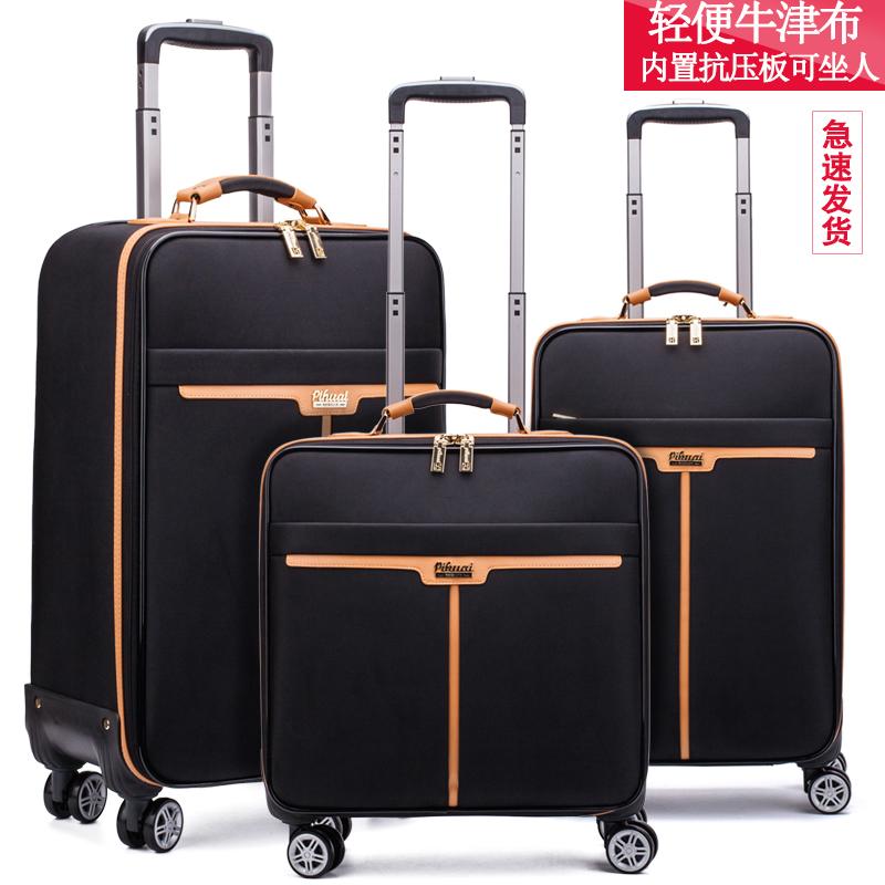 Детские чемоданы на колесиках Артикул 580146965630