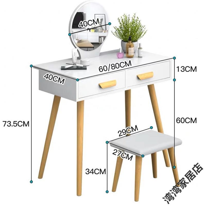 10月14日最新优惠化妆桌梳妆台凳子卧室现代简约小户型北欧网红轻奢化妆台新疆包邮