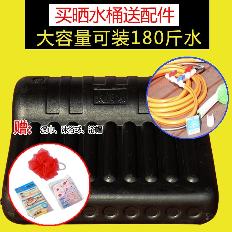 Black simple solar hot water bag for home use