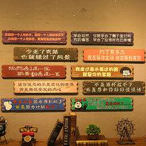 复古搞笑标语创意个姓木质门牌挂牌店铺饭店餐厅酒吧墙上装饰品