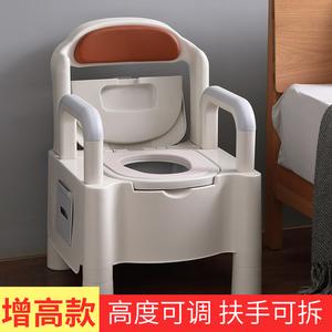 家用可移动便携残疾老年人坐便器