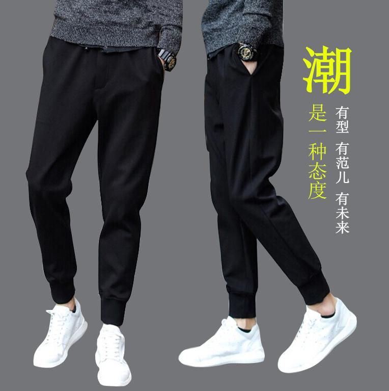 春秋男式包邮9.9元九块九男装便宜休闲裤修身运动九分裤子9块10元