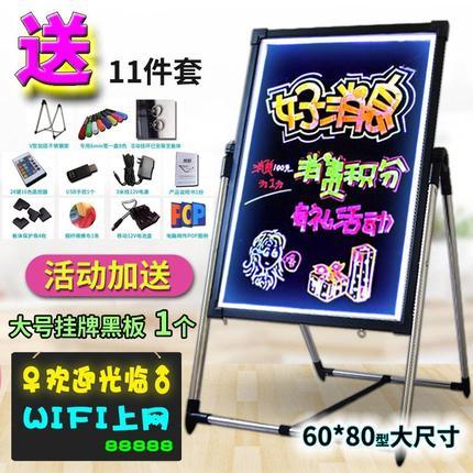 展示广告牌可手写电子板充电式落地式显示店铺体育彩票店长方形