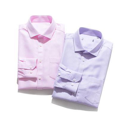 海家免烫衬衫男长袖商务潮春季男装青年休闲衬衣商务时尚衬衫男