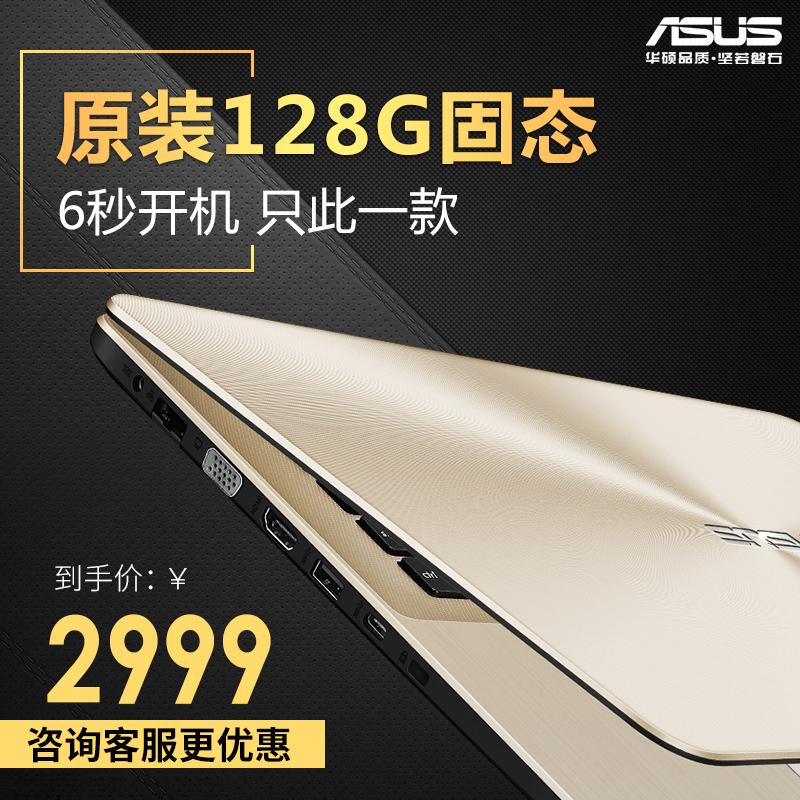 Asus/�A�TA480 �p薄便�y游�虮旧�辙k公�W生手提游�蚬P�本��X超薄14英寸��性定制只此一款128G固�B�_�C6秒