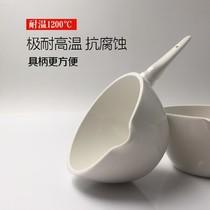 聚丙烯耐酸堿塑料托盤試劑瓶其它實驗室耐高溫可定做塑料瓶