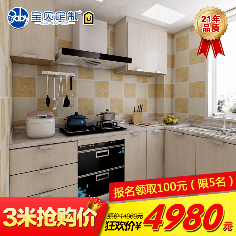 21 years quality Xiamen baby whole house customized kitchen economical overall cabinet customized waterproof environmental protection cabinet