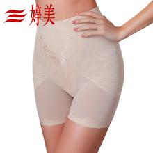 无痕安全裤 女 薄款 婷美秋季 中高腰塑身裤 收腰束腰收腹提臀塑形内裤