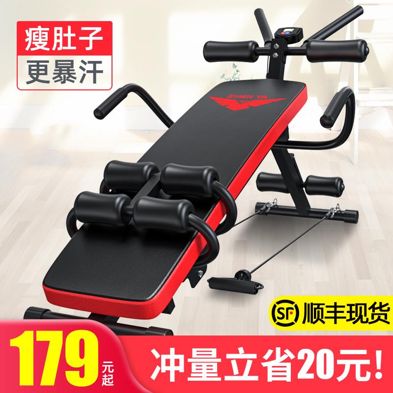 腹肌健身器材家用男女仰卧起坐减肥运动辅助瘦肚子卷腹美腰机神器
