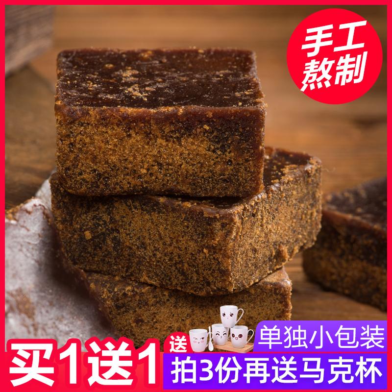 南蔗糖坊纯正古法手工老红糖块甘蔗黑糖月子土红糖袋装单独小包装