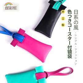 日本眼镜袋女便携近视抗压撞色创意太阳镜墨镜眼睛盒收纳包袋子男