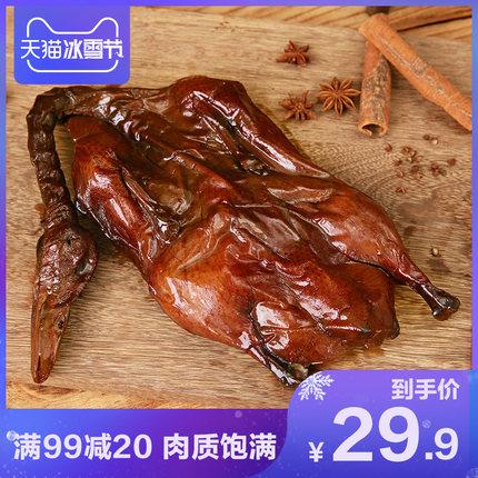 新大康酱鸭600g整只特产风干浙江腊鸭半成品菜