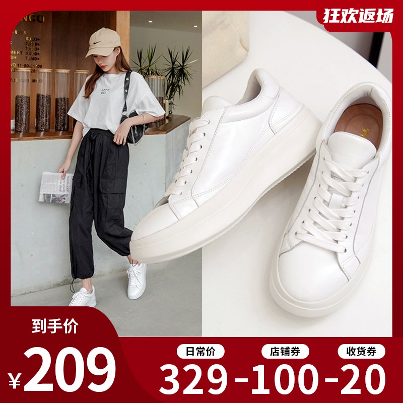 Mythos net red shoes autumn and winter 2020 new womens shoes leather thick sole small white shoes heighten flat bottom casual shoes for women