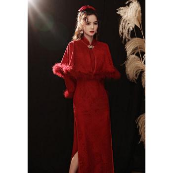 新娘气质保暖长袖酒红色旗袍敬酒服