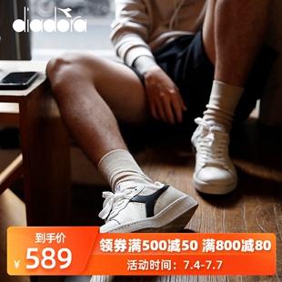 diadora/迪亚多纳官方旗舰店 板鞋男鞋经典复古做旧小白鞋女GAME