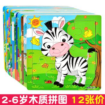 幼儿童木质拼图3-4-6岁2宝宝积木