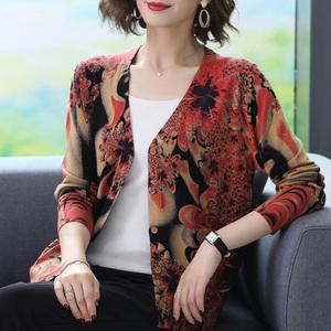 韩版时尚花色针织衫女开衫2021新款春秋女士毛衣外套短款外搭薄款